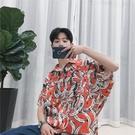 找到自己 MD 時尚 男 韓國 休閒 寬鬆 襯衣外套 彩色香蕉 短袖襯衫