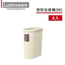 團購-【Lustroware】日本進口長...