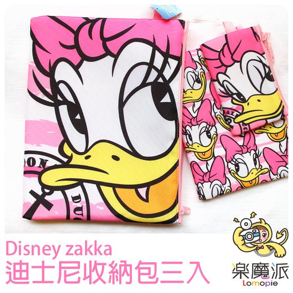 正版授權 迪士尼 芝麻街 三件式收納包 萬用收納袋 零錢包 可放IPAD MINI