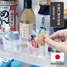 Loxin 日本製 冰箱門邊收納盒 2入裝 收納盒 整理盒 置物盒 冰箱小物收納盒 廚房收納【SI1473】