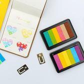 彩虹色印泥 6色印台印油 多色彩色印泥兒童指紋畫印泥橡皮章伴侶