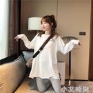 白色長袖t恤女寬松韓版2020年中長款打底衫純棉內搭薄款春秋上衣 小艾新品