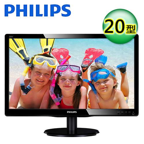 【Philips 飛利浦】20型 MVA 寬液晶螢幕顯示器(200V4QSBR) 【加碼送HDMI線】