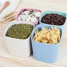 北歐風食物密封盒 750ml 小麥桔梗 密封罐 保鮮罐 保鮮盒 收納罐 食品保鮮收納【SE1247】Loxin