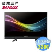 台灣三洋 SANLUX 32吋 LED背光液晶電視 SMT-32MA3