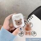 藍芽無線耳機盒子二代透明矽膠套帶掛飾【七月特惠】