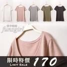 V領T恤 舒適質感素面棉質短袖上衣-5色...