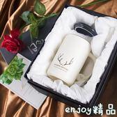 創意簡約陶瓷杯子馬克杯牛奶杯