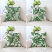 抱枕水彩綠色植物北歐美式套汽車床頭靠枕辦公室沙發靠墊飄窗靠背 NMS陽光好物
