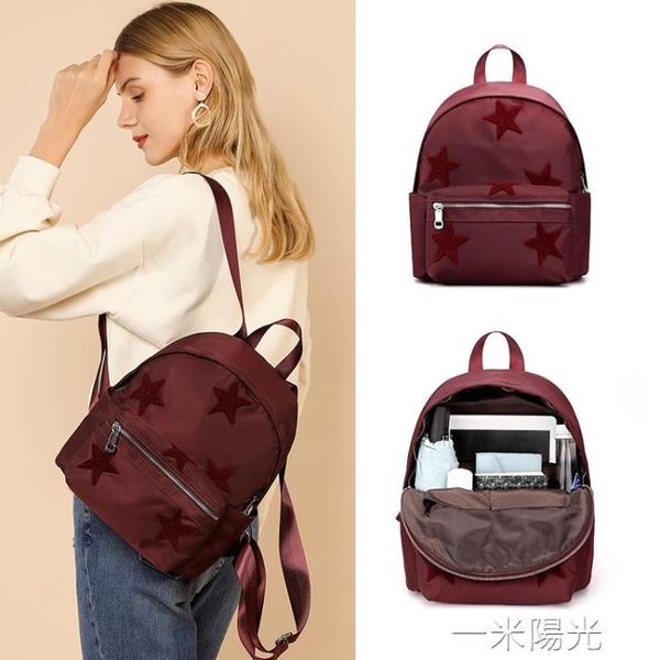 牛津布後背包女新款時尚百搭韓版潮大容量旅行背包網紅簡約小書包 聖誕節免運