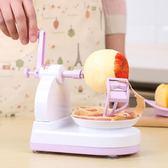 新款手搖削水果刀去皮器刮皮刀削蘋果多功能削皮刀蘋果削皮機   潮流前線