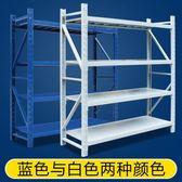 貨架倉儲倉庫自由組合輕型多層多功能置物架展示架家用貨物鐵架子igo      韓小姐