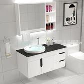 浴櫃 衛浴PVC浴室櫃組合落地式洗漱台洗手臉面盆池衛生間現代簡約鏡櫃·夏茉生活YTL