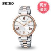 SEIKO精工 太陽能 女錶(V137-0CW0KS) SUT332J1