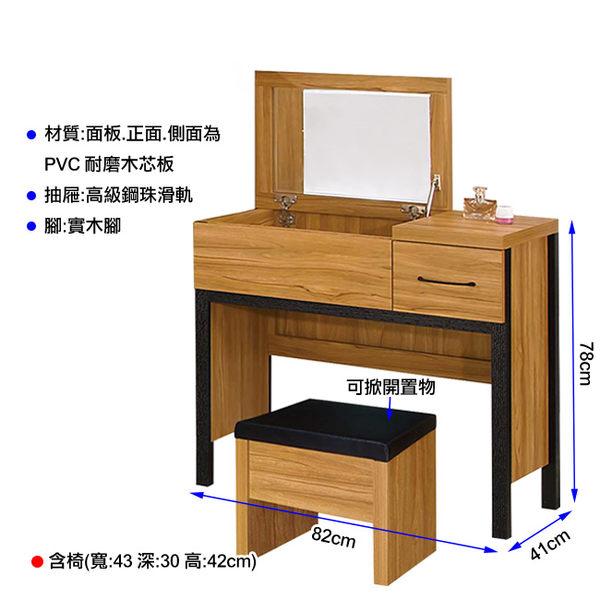 床台 櫥櫃 化妝台 克洛澤6尺床組(7件組) (18JS1_185-3) / H&D東稻家居