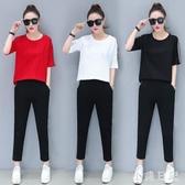 2020時尚運動套裝女夏裝韓版短袖九分褲寬鬆學生跑步休閒服兩件套 LF4263『小美日記』