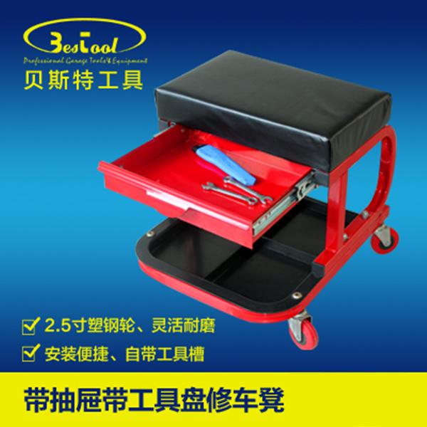 修車凳維修工作凳汽車維修工作凳子萬向靈活修車躺板配套保養工具 1995生活雜貨