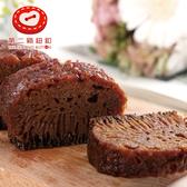 第二顆鈕釦PU.阿薩姆紅茶蜂巢蛋糕 (270g/盒,共兩盒)﹍愛食網