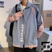大碼運動外套男秋冬裝上衣寬鬆休閒百搭夾克【左岸男裝】
