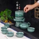 自動功夫茶具套裝陶瓷懶人石磨創意茶壺中式...