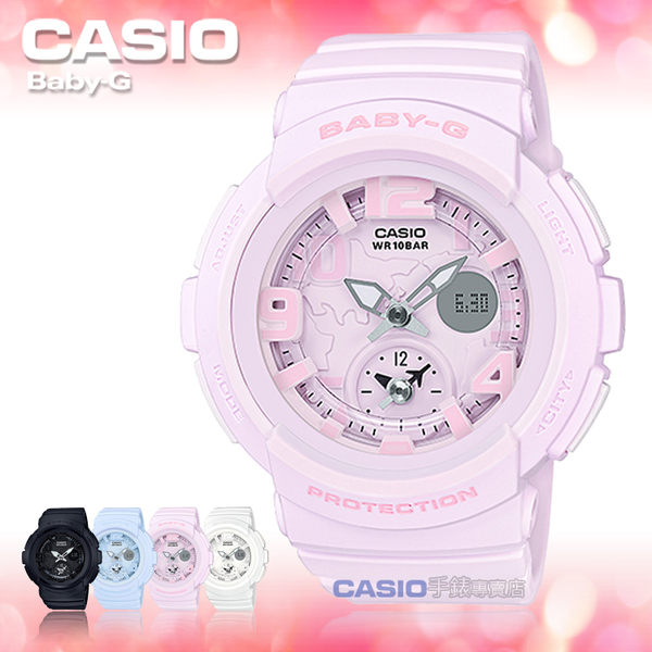 CASIO 卡西歐 手錶專賣店 BABY-G BGA-190BC-4B DR 女錶  樹脂錶帶 防水 防震 LED燈 世界時間