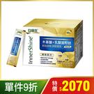 白蘭氏 木寡醣+乳酸菌粉狀優敏60入/盒 調體質 益生菌 14004714