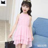 女童洋裝 2019新款女童時髦雪紡兒童吊帶紗裙 QW2247『俏美人大尺碼』