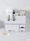 化妝品收納盒抽屜式桌面梳妝台化妝盒簡約首飾面膜收納置物架  印象家品