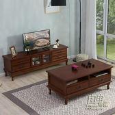 實木電視櫃現代簡約客廳歐式臥室電視機櫃中式小戶型美式迷你地櫃     自由角落