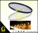 ES數位 MASSA 新款 薄框 六線 6X 星芒鏡 二代 星光鏡 82mm ST6X