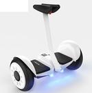 平衡車 流行街區智慧平衡車 DF 交換禮物