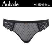 Aubade-激情女人S-L性感蕾絲丁褲(黑)MI