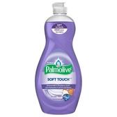 美國進口 Palmolive 濃縮洗碗精-SOFT TOUCH杏仁牛奶香+藍莓香10oz