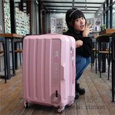 行李箱/拉桿箱防刮萬向輪男女密碼箱23寸「歐洲站」