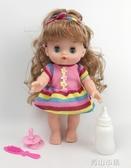 模擬洋娃娃嬰兒搪膠寶寶唱歌眨眼睡眠洗澡娃娃過家家女孩女童玩具 青山市集
