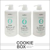 日本 熊野 Pharmaact  無添加 沐浴乳 洗髮精 潤髮乳 600ml  清潔 肌膚 深層 *餅乾盒子*