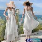 網紗洋裝 泰國海邊度假連身裙V領沙灘裙很仙的白色吊帶長裙網紗仙女裙 星河光年