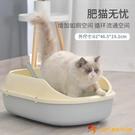 大號貓砂盆大號防外濺半封閉貓廁所沙盆便拉屎盆貓咪用品【小獅子】