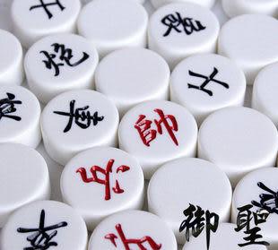 進口亞克力材料象棋 盒裝中號/大號中國象棋