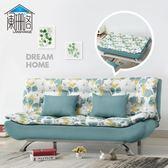 沙發床多功能雙人服裝店折疊兩用小戶型客廳出租房房間懶人沙發床wy
