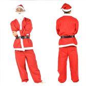 聖誕節 聖誕服裝聖誕節聖誕老人男服女服裝金絲絨衣服服裝表演服飾 享購