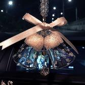 車掛水晶雙鈴鐺風鈴汽車掛件車內雪花鑲鑽掛飾裝飾品 3C優購