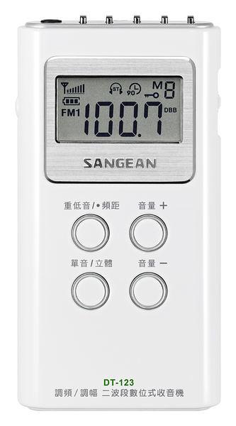 ^聖家^SANGEAN山進二波段調頻立體 / 調幅 數位式口袋型收音機 DT-123【全館刷卡分期+免運費】