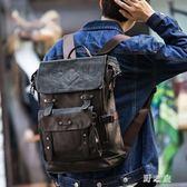 男公事包時尚雙肩包男皮質英倫百搭手提包韓版書包戶外休閒大容量電腦背包 KB8118【野之旅】