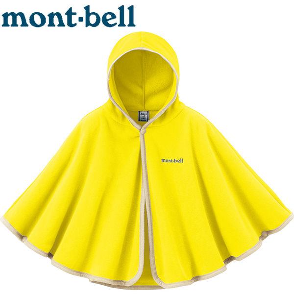 Mont-Bell 1106539-CITRS黃色 嬰兒披風 小飛俠保暖外套