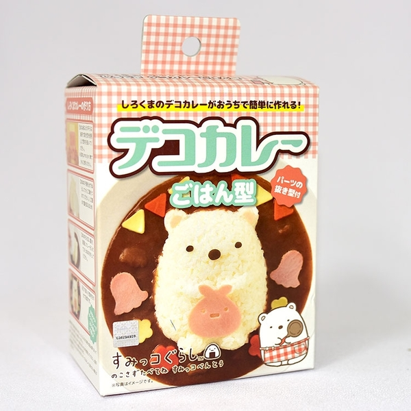 角落小夥伴 立體人物米飯模具 咖哩飯 日本製造 san-x正版 角落生物