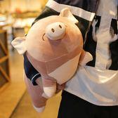 毛絨玩具趴豬公仔女生抱著睡覺的娃娃可愛玩偶超萌搞怪韓國枕搞怪ZMD 免運快速出貨