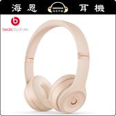 【海恩數位】Beats 美國 Beats Solo3 wireless 藍芽頭戴式耳機 磨砂金色