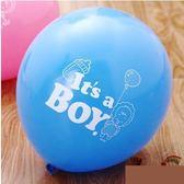 [協貿國際]藍色it is a boy氣球15個價格