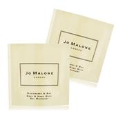 Jo Malone 黑莓子與月桂葉潔膚露(7ml)X2